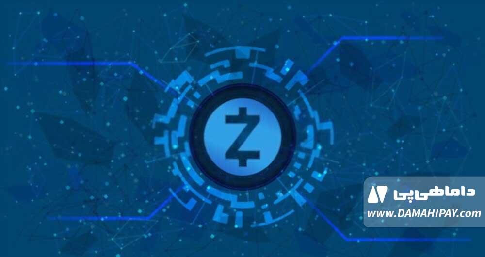 زی کش-رمز ارز دیجیتال زی کش-استخراج زی کش