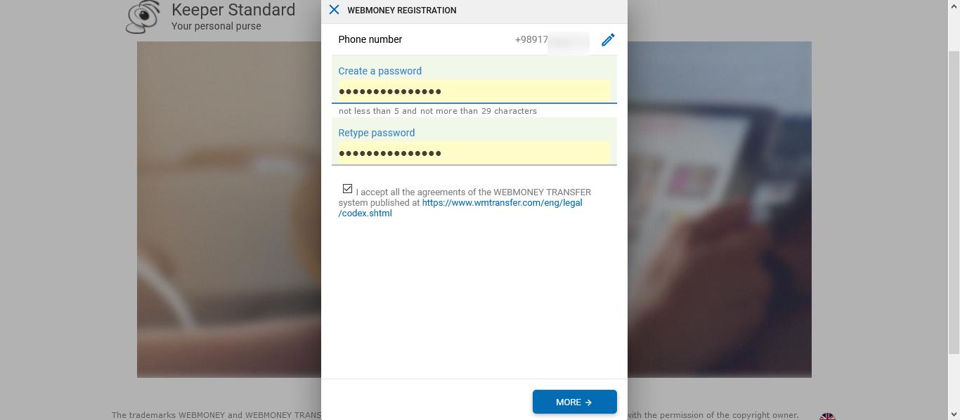 ایجاد پسورد برای حساب کاربری
