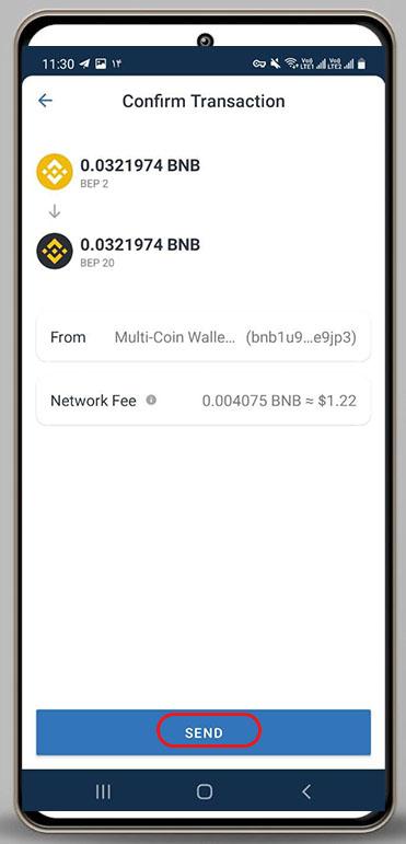 تایید تبدیل bnbبه bnb smart chain