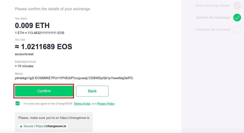 چک کردن اطلاعات وارد شدن برای تبدیل ارز به ایاس