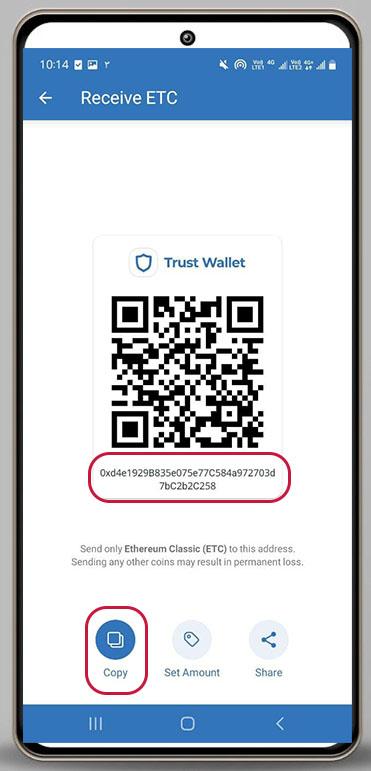 کپی ادرس کیف پول اتریوم کلاسیک در تراست ولت